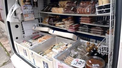 ろう とう 豆腐 きち 中国料理 桃谷樓 泉北パンジョ店